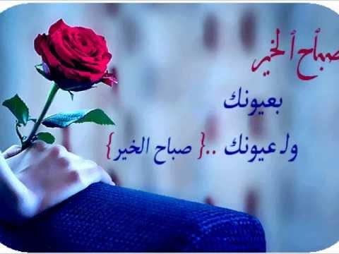 بالصور مساء الخير حبيبي , اروع صور لمساء الاحبة 5231 2