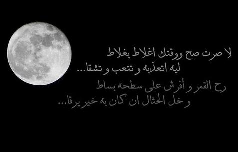 بالصور صور عن القمر , اشكال ظهور القمر 5271