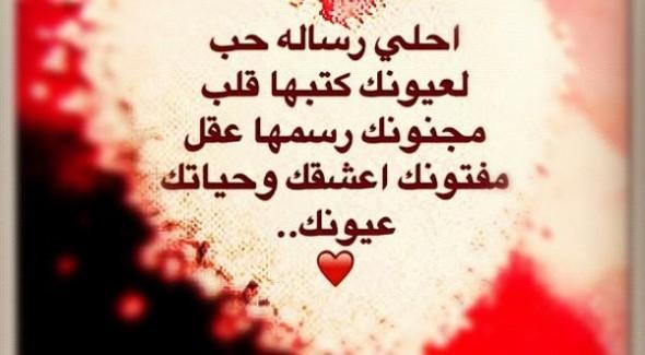 بالصور رسالة صباحية , اجمل الرسائل الصباحية 5292 6