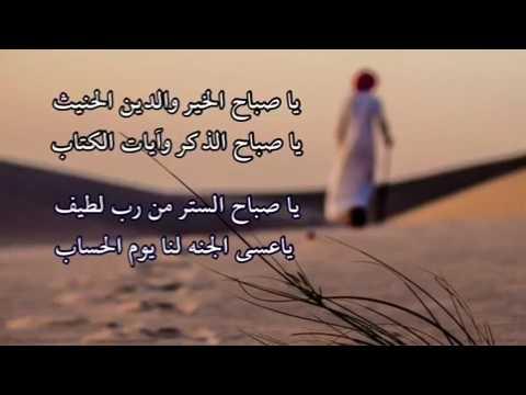 بالصور رسالة صباحية , اجمل الرسائل الصباحية 5292 7