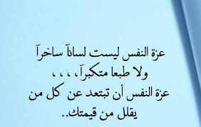 بالصور رسالة صباحية , اجمل الرسائل الصباحية 5292 8