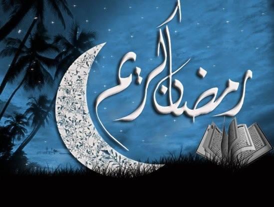 بالصور اجمل صور عن رمضان , نفحات شهر رمضان 5651 7