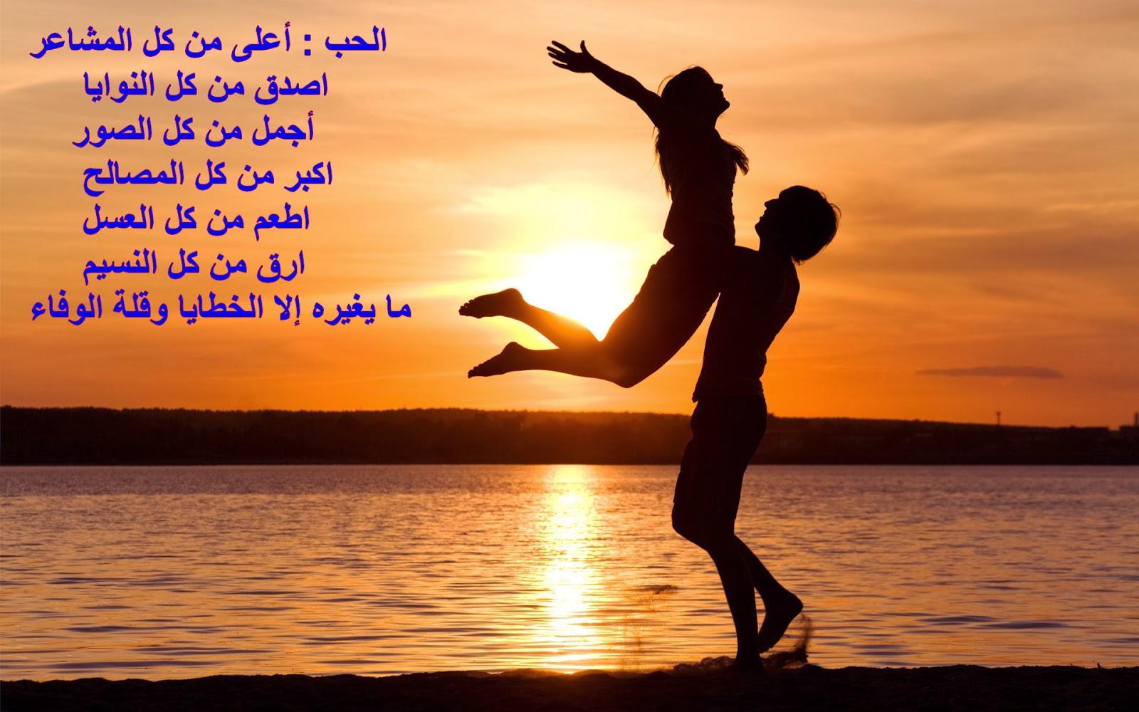 بالصور صور كلام عن الحب , احلى كلام عن الحب 5753 5