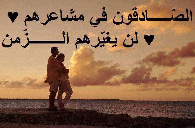 صورة صور كلام عن الحب , احلى كلام عن الحب