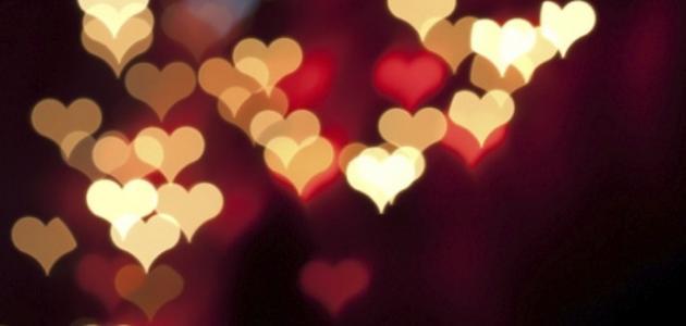 بالصور الفرق بين الحب والعشق , فرق بين الحب والعشق 5757 7