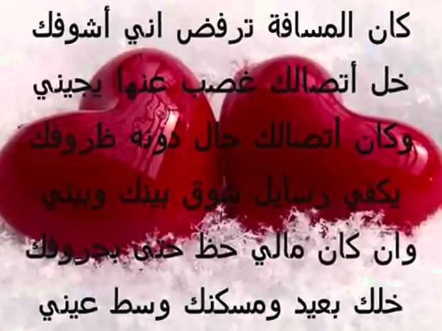 صورة اجمل شعر عن الحب , فاجئ حبيبك ب اجمل كلمات الشعر عن الحب
