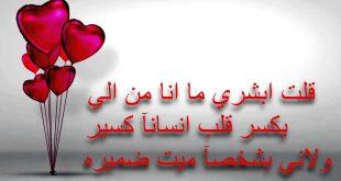 اجمل شعر عن الحب , فاجئ حبيبك ب اجمل كلمات الشعر عن الحب