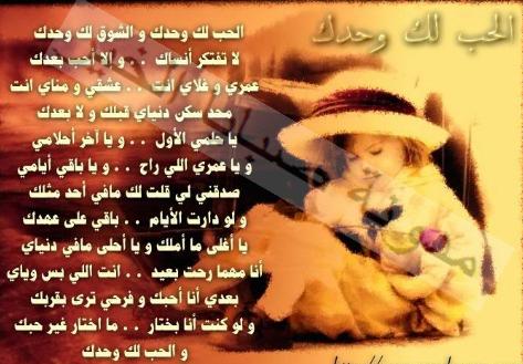 بالصور اجمل شعر عن الحب , فاجئ حبيبك ب اجمل كلمات الشعر عن الحب 5882 2