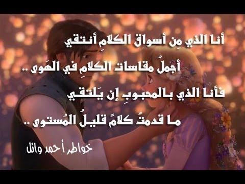 بالصور اجمل شعر عن الحب , فاجئ حبيبك ب اجمل كلمات الشعر عن الحب 5882 4