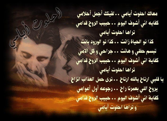 بالصور اجمل شعر عن الحب , فاجئ حبيبك ب اجمل كلمات الشعر عن الحب 5882 8