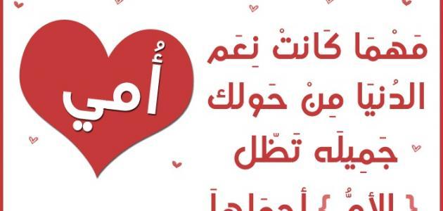 صورة كلام حلو عن الحب , اجمل كلام حب بين الحبيبن 5932 7