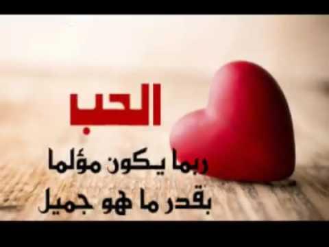 صورة كلام حلو عن الحب , اجمل كلام حب بين الحبيبن 5932
