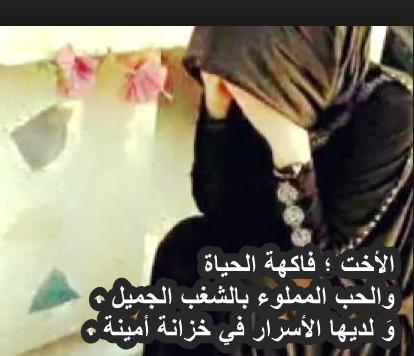 بالصور اجمل الصور عن حب الاخت , جمال حب الاخت واهميه وجودها ف المنزل 5939 2