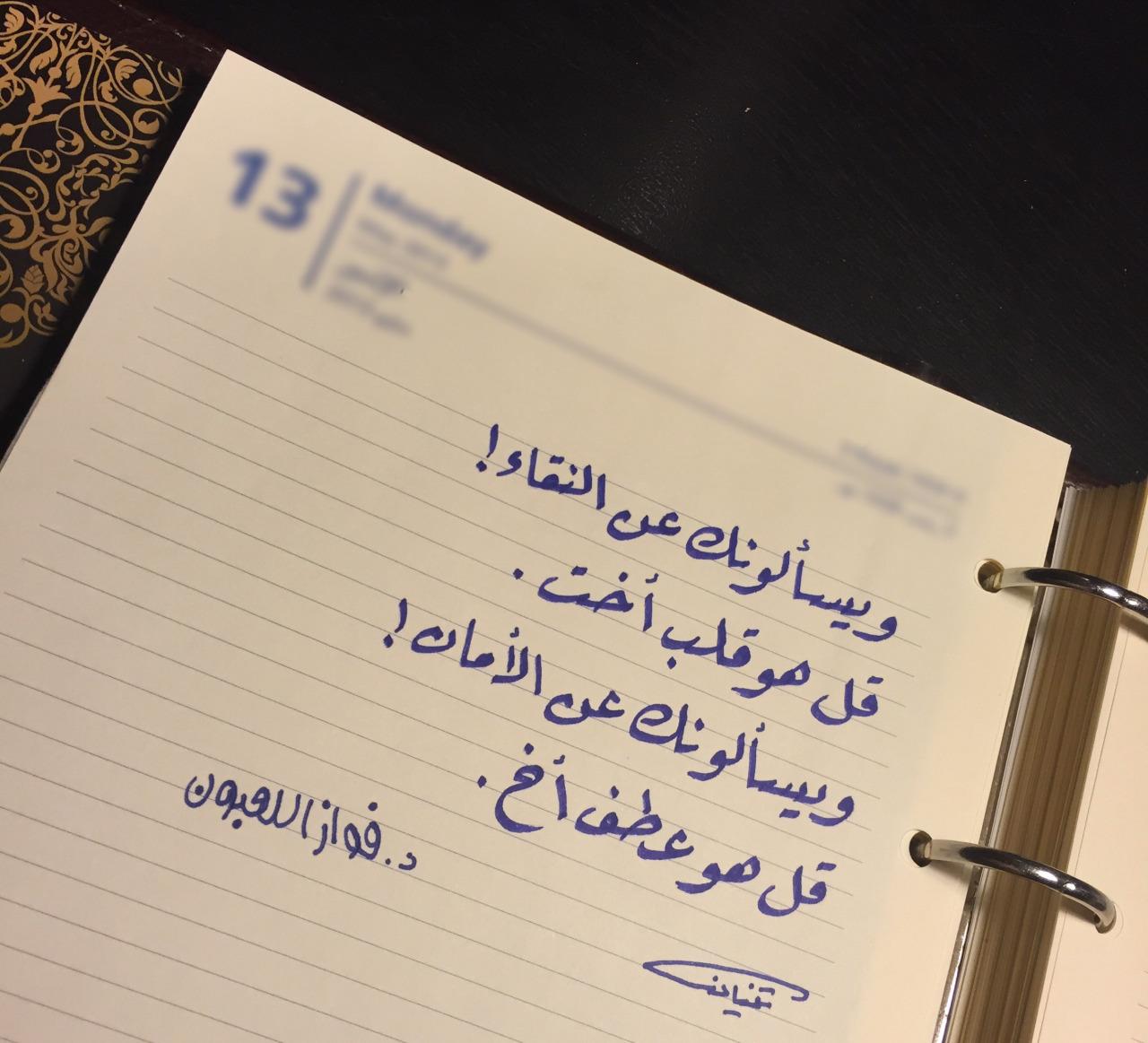 بالصور اجمل الصور عن حب الاخت , جمال حب الاخت واهميه وجودها ف المنزل 5939 8