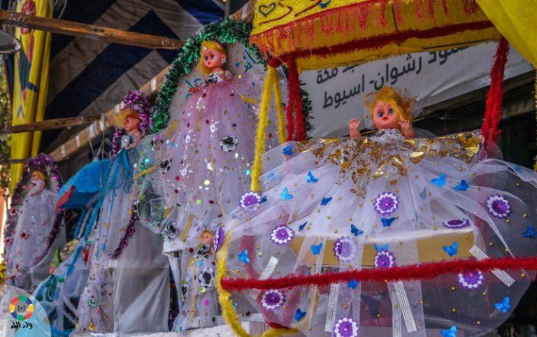 بالصور صور عروسه المولد , فرحه الاطفال بعروسه المولد 6079 6