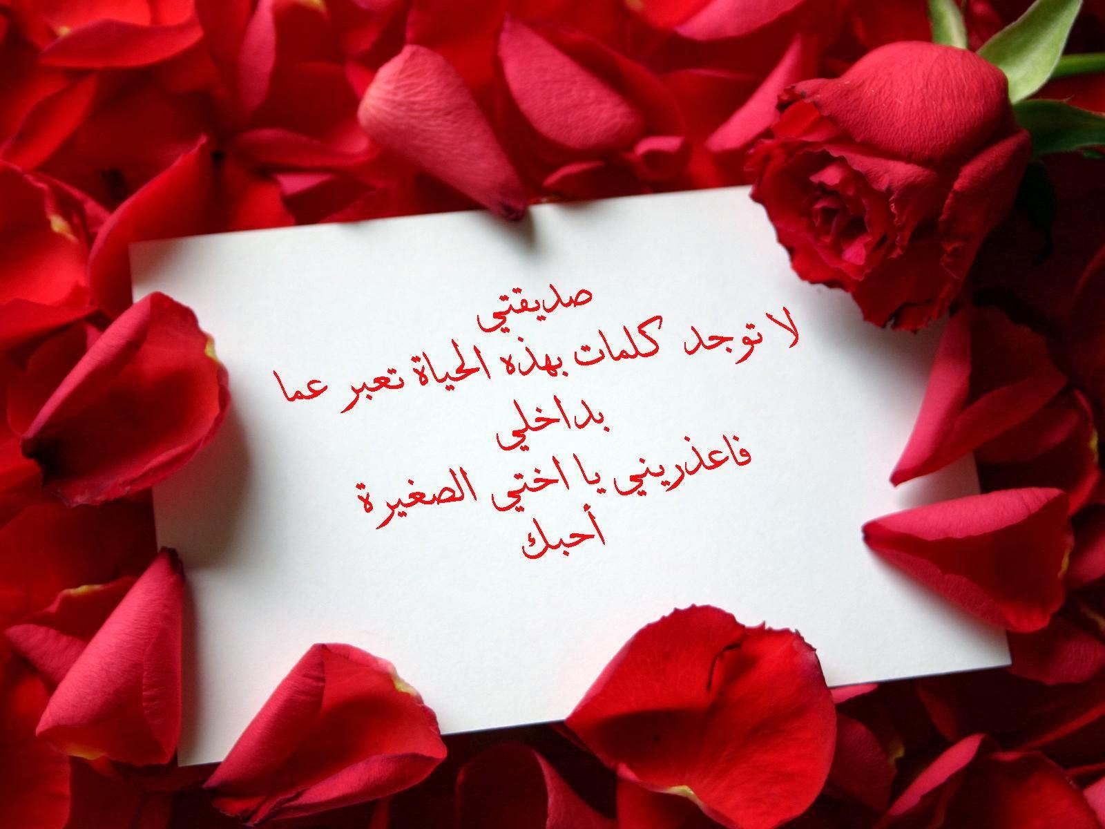 بالصور كلام في الحب والغرام , اجمل كلام يقال ف الحب والغرام بين الحبيبن 6118 8