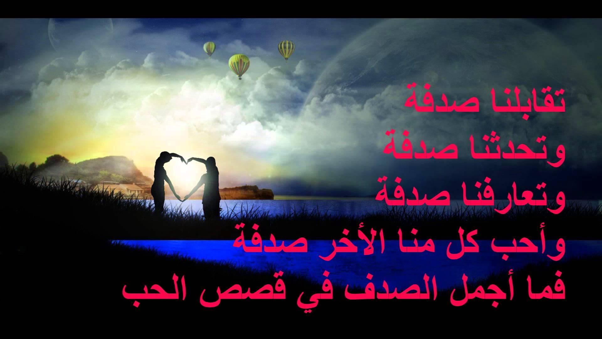 صورة كلام في الحب والغرام , اجمل كلام يقال ف الحب والغرام بين الحبيبن