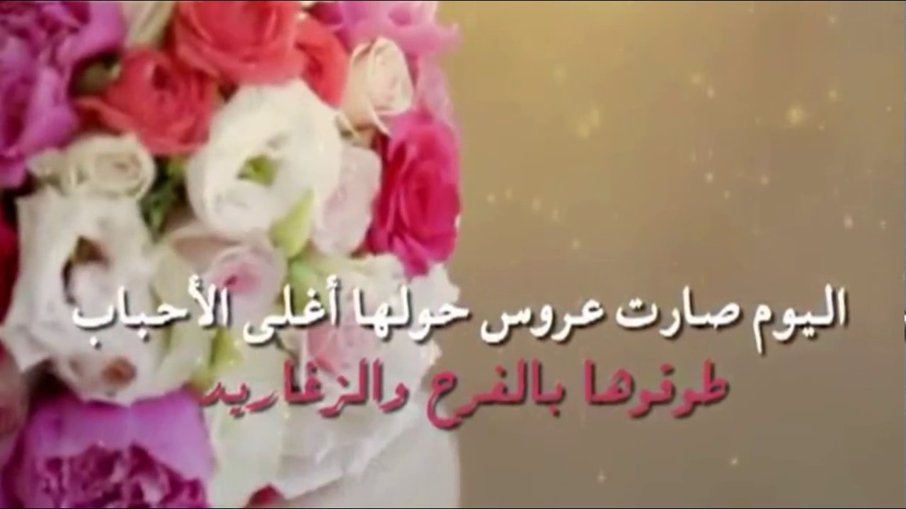 بالصور صور اخت العروسه , اجمل صور لاخت العروسه 6156 4