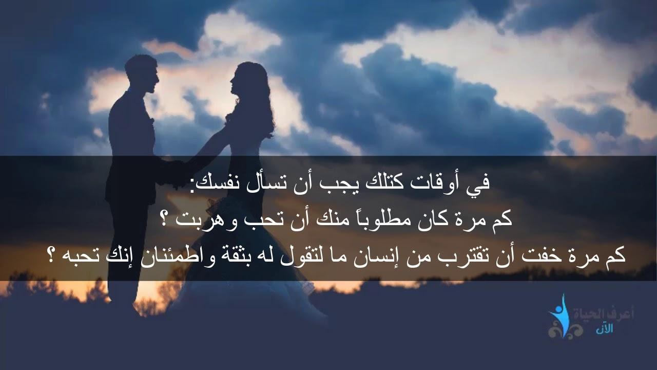 صورة حكم حب , عبارات حب حكيمة