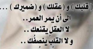 بالصور شعر عن الحزن , قصائد حزينة 3190 11 310x165
