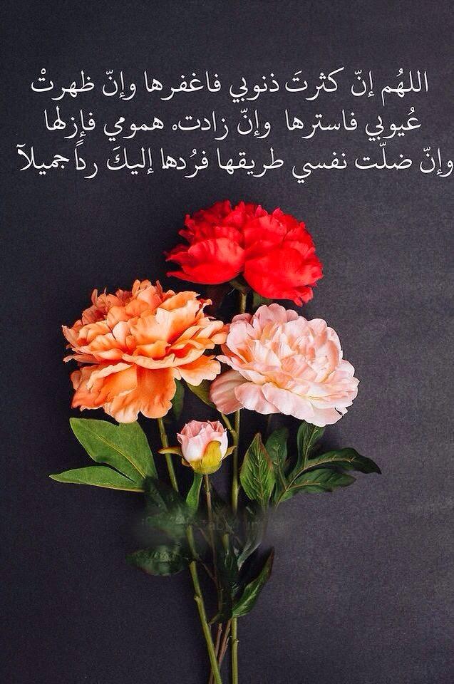 صورة صور دعاء جميل , ادعية مريحة وجميلة