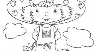 صور رسومات اطفال , دلال الاطفال فى صور