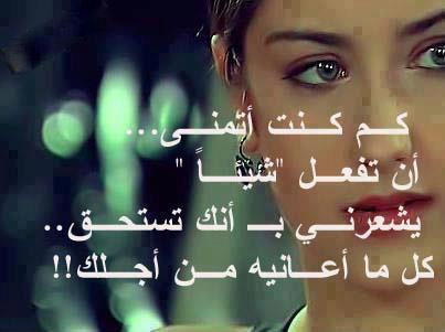 صورة اشعار حب حزينة , مجموعة من اشعار الحب الحزينة