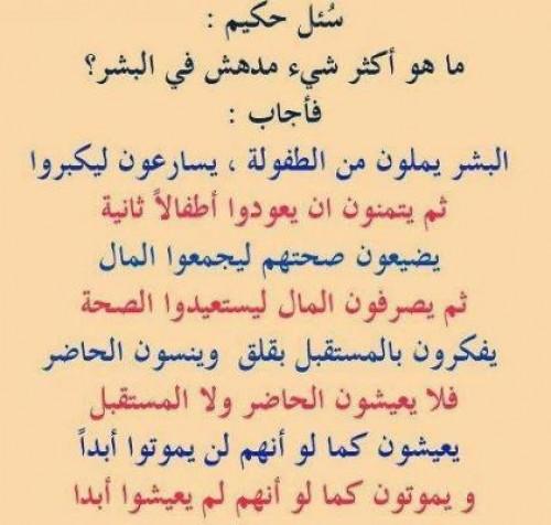بالصور عبارات حزينه قصيره مزخرفه , افضل صور للعبارات الحزينة القصيرة المزخرفة 4735 1