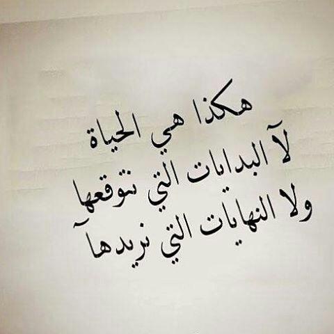 بالصور عبارات حزينه قصيره مزخرفه , افضل صور للعبارات الحزينة القصيرة المزخرفة 4735 5