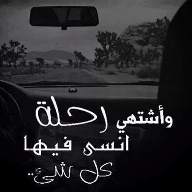 بالصور عبارات حزينه قصيره مزخرفه , افضل صور للعبارات الحزينة القصيرة المزخرفة 4735 8