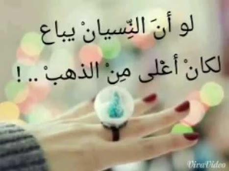 بالصور عبارات حزينه قصيره مزخرفه , افضل صور للعبارات الحزينة القصيرة المزخرفة 4735