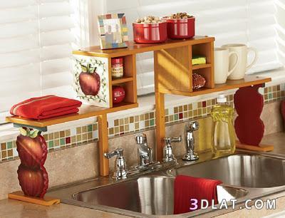 بالصور اكسسوارات المطبخ , افضل صور للاكسسوارات الخاصة بالمطبخ 4750