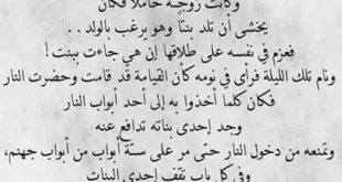 قصه جميله , اقرا قصص تعتبر من اجمل القصص