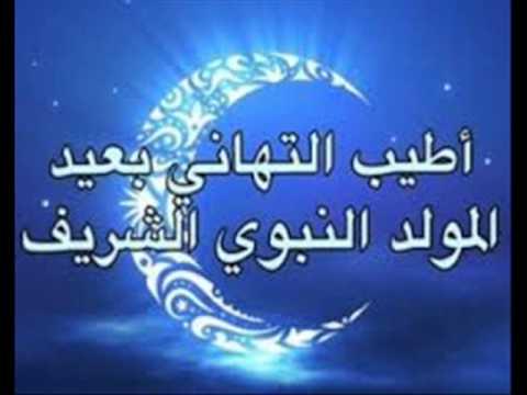 صور صور المولد النبوي الشريف , شاهد افضل الصور للمولد النبوي الشريف