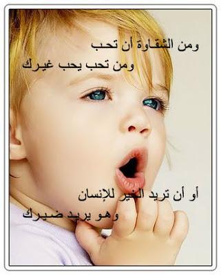 صورة اجمل الصور للتنزيل على الفيس بوك , صور من اجمل وافضل الصور للتنزيل على الفيس بوك
