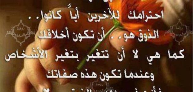بالصور كلام عن الحب حزين , الحزن بسبب الحب 5234 2