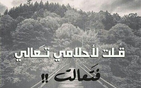 بالصور كلام عن الحب حزين , الحزن بسبب الحب 5234 3
