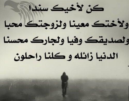 بالصور كلام عن الحب حزين , الحزن بسبب الحب 5234 4