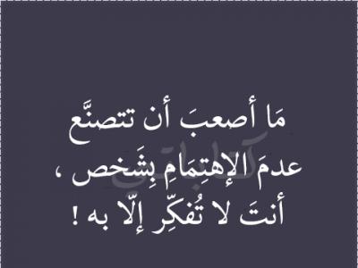 بالصور كلام عن الحب حزين , الحزن بسبب الحب 5234 5