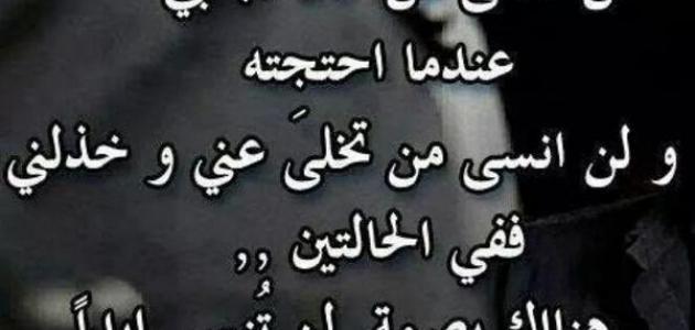 صورة كلام عن الحب حزين , الحزن بسبب الحب