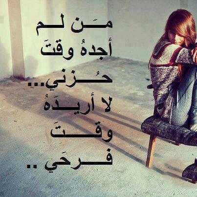 صور صور حب حزينه , صور حزينة للحب