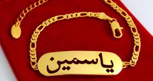 صورة صور اسم ياسمين , اجمل صور لاسم ياسمين