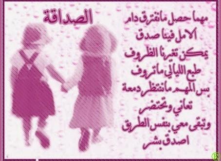 بالصور رسالة اعتذار لصديق , اروع عبارات الاعتذار 5719 6