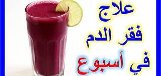 بالصور اعراض فقر الدم , الاعراض بسبب فقر الدم 5722 2