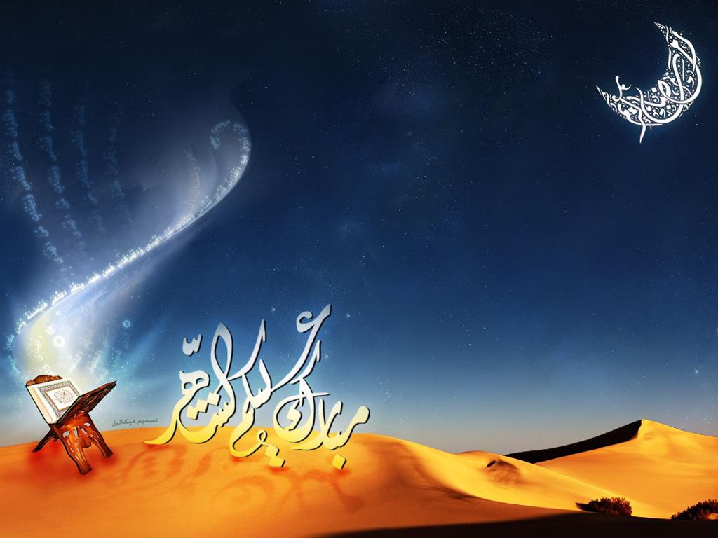 بالصور صور شهر رمضان , مظاهر رمضان الرائعة 5736 3