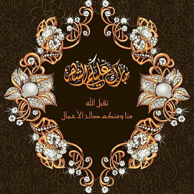 بالصور صور شهر رمضان , مظاهر رمضان الرائعة 5736 4