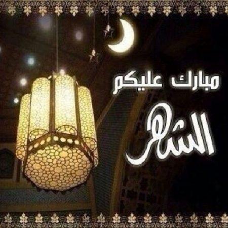 صور صور شهر رمضان , مظاهر رمضان الرائعة