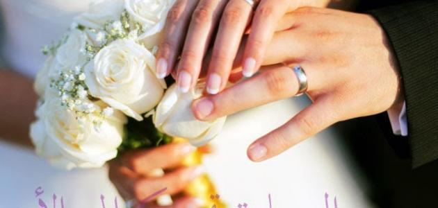 بالصور كلام عن الزواج , تسهيل امور الزواج 5738 1