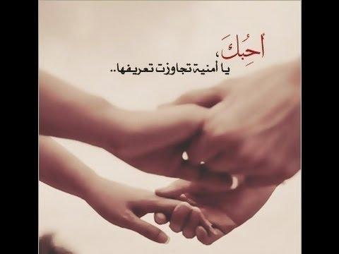 بالصور كلمات في حب الزوج , اجمل الكلام في حب الزوج 5742 3