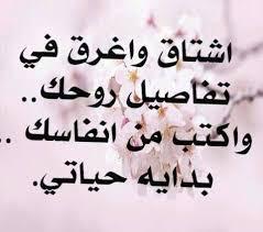 بالصور كلمات في حب الزوج , اجمل الكلام في حب الزوج 5742 7